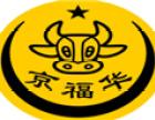 京福华中餐 诚邀加盟