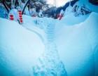台骀山滑世界特价优惠中,滑世界康经理