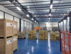 (出租)香港仓库跨境电商平台仓储服务