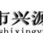 河北值得信赖的商标注册石家庄市兴源商标事务所