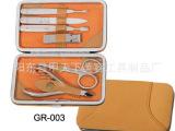 GR-003 美容美妆化妆工具包 七件套装 指甲锉 眉剪