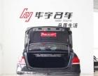 奔驰 E级 2014款 改款 E260L 豪华型
