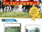 江淮加盟 汽车租赁/买卖 投资金额 5-10万元