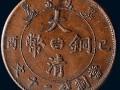 银元古钱币瓷器字画玉器鉴定交易联系我