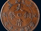 古玩瓷玉书杂古钱币交易流程欢迎咨询