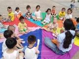 黄山花园小区周边幼儿托班 小小幼儿天天班有
