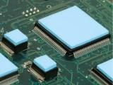 贝格斯GP3000 贝格斯导热材料 硅胶散热片