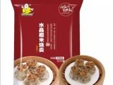 广州地区光头佬点心批发饺子包子糕点干蒸烧卖排骨凤爪
