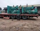 梅州五华发电机租赁+梅州五华发电机回收+五华发电机维修保养