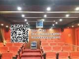 山东消防中队红门影院设备正式投入使用+提供设计装修效果图