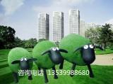 公园绿化装饰玻璃钢草坪羊 户外景观草植羊摆件 草皮羊厂家