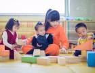 全日制早教中心加盟,就选爱乐祺托幼早教