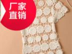 夏季小披肩 外搭镂空衫 套头钩花衫 针织衫 新款镂空罩衫 女披肩