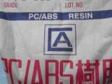 【企业集采】供应PC/ABS合金PC-3