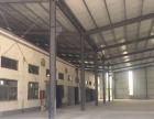 出租潍城开发区豪德附近厂房4000平方