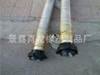 供应钻探胶管 钻井用钻探胶管 超高压钻探