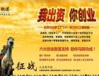 皇朝漆厂家加盟 水性建筑涂料 环保油漆厂家直销