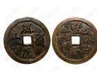 古代钱币交易买卖去哪里卖欢迎咨询