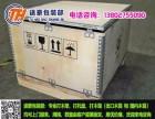 广州南沙区黄阁专业打出口木箱