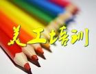 杭州淘宝美工零基础 实战平面设计培训学校