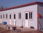 大兴区亦庄专业临建房搭建彩钢房安装
