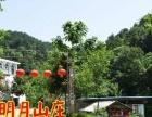 信阳南湾湖,自驾游,农家乐,特色食宿,明月山庄