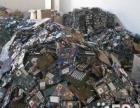 台州富强废旧物资回收有限公司