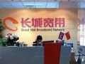 中国好宽带100兆 全网较低