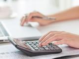 籌建期業務招待費,如何稅前扣除