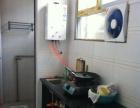 象山安新洲象山公园18 1室1厅 30平米 简单装修
