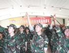 萍乡军事拓展训练公司哪家好?