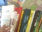 一些闲置书籍