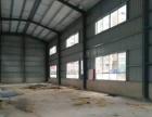 三乡前陇工业区1500平方钢结构厂房出租