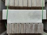 武漢黃銹石花崗石-青山石材白麻-武漢黃銹石荔枝面石材