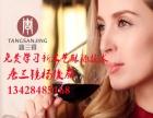 广东梅州唐三镜酒械自酿白酒酿酒致富项目小型酿酒设备