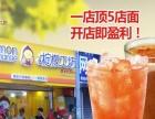 柠檬工坊夏季火爆项目火爆招商创业中