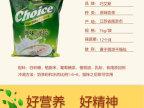 陕西性价比高的速溶奶茶粉【供应】|新城速溶奶茶粉多少钱