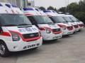 长兴正规救护车出租公司/医院救护车对外出租