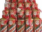 昆明茅台酒回收公司 昆明市回收飞天茅台酒