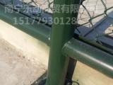 南宁运动场围栏网上哪买比较好,防城港球场隔离栅施工厂家