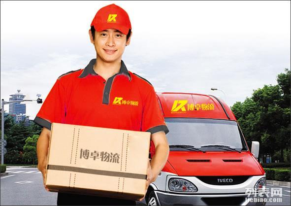 物流货运,长途搬家,家具家电行李轿车托运,60245999
