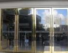 黄浦区外滩办公室玻璃门安装维修上海门禁安装维修