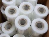 缠绕膜pe拉伸小分切缠绕膜嫁接膜保鲜膜托盘缠绕膜手用膜机用膜