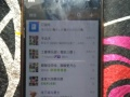 小米4手机女士用想换个手机代价来