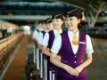 重庆公办重点高铁学校招生开始了