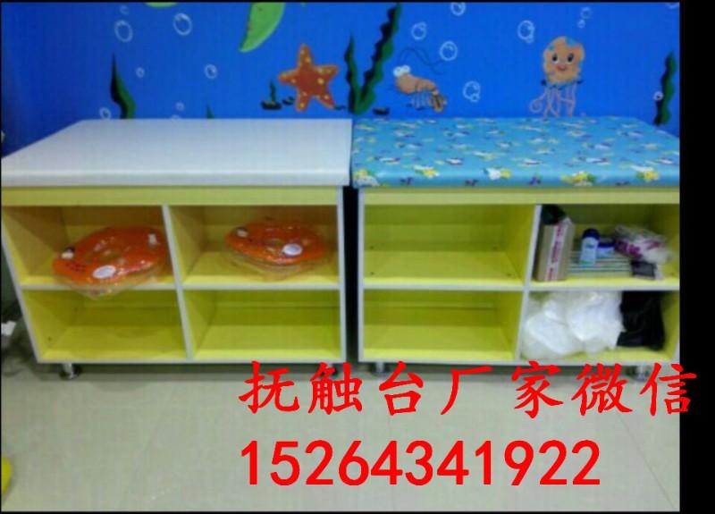 儿童按摩抚触台 婴儿游泳馆辅助台