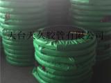 供应优质耐磨泥浆泵专用夹布泥浆管.各种型