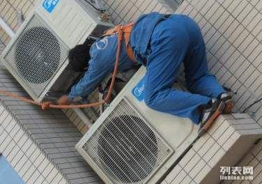 玉林芳草街永丰路桐梓林高攀路科华路周边空调维修清洗移机加氟
