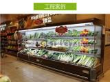 水果店为什么都会选择水果保鲜柜 有什么好处