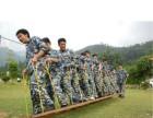 福周有哪些好的拓展培训公司 福州专业做拓展训练